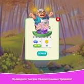 Скриншот к игре Крокворд